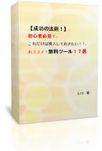 report053d