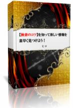 report06 3D