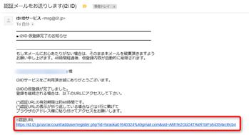 i2i.jp アクセス数03