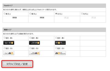i2i.jp アクセス数11