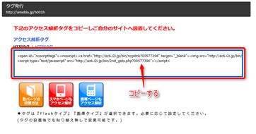 i2i.jp アクセス数12