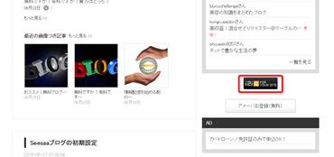 i2i.jp アクセス数13