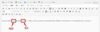 youtube04