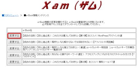 xam 02