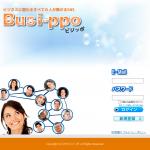新SNS 【Busippo】で繋がりませんか?!