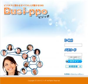 Busi-ppo02