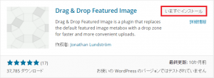 Drag & Drop Featured Image01