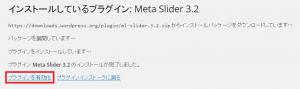 Meta Slider02