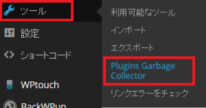 Plugins Garbage Collector03