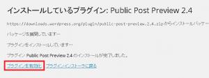 Public Post Preview02