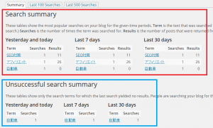 Search Meter05