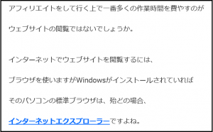 WP Keyword Link 04