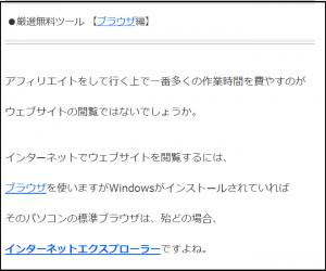 WP Keyword Link 06
