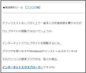 WP Keyword Link 09