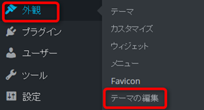 wp-PageNavi03