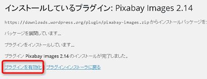Pixabay Images02