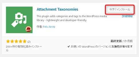 Attachment Taxonomies01