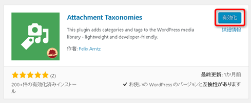 Attachment Taxonomies02