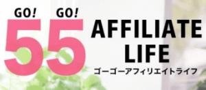 50代の初心者が情報商材アフィリエイトで5万円稼いだ方法とは?!